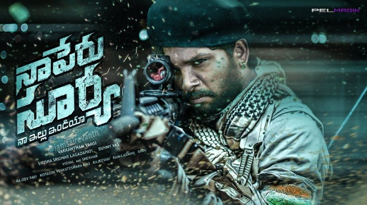 naa peru surya telugu movies download